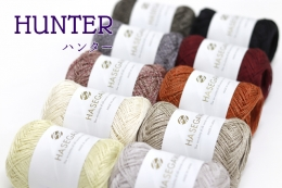 HUNTER / LINEN YARN / 25gram