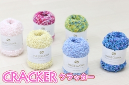[New]CRACKER / SILK MOHAIR FANCY YARN / 25gram